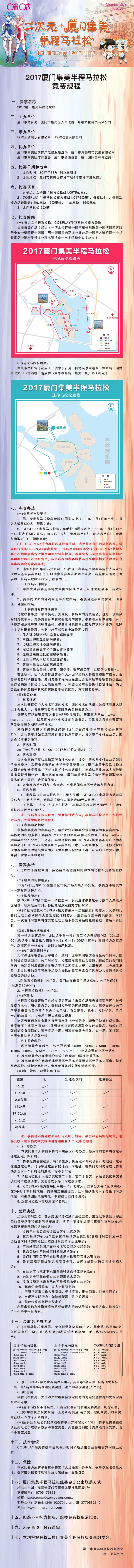 长图(小).jpg